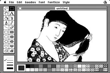 mac paint 1984